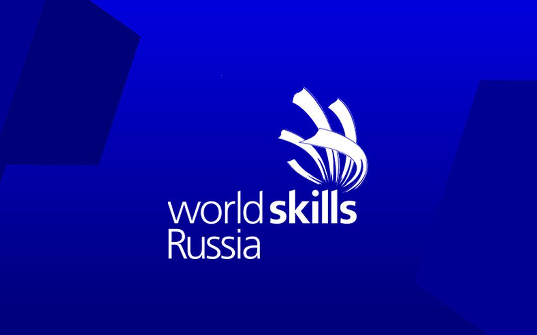 Чемпионат WorldSkills по компетенции «Проектирование нейроинтерфейсов»